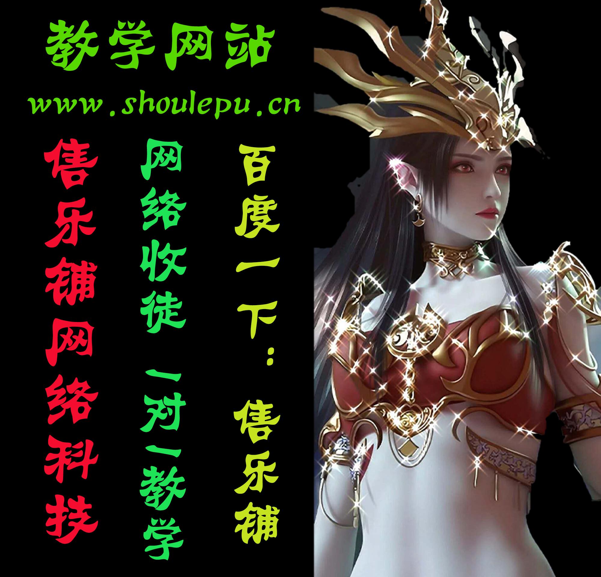 售乐铺网络科技新增广告图片,取决于美杜莎女王的动漫版图片-售乐铺资源网