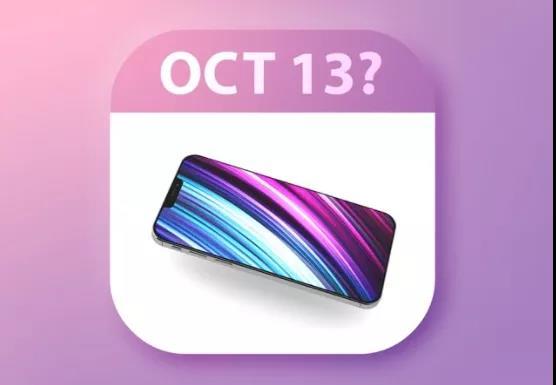 iPhone12 发布时间终于确定