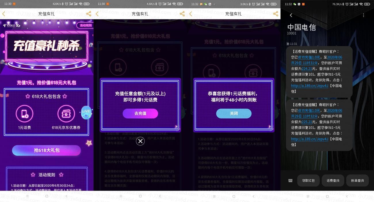 QQ图片20200629115209_爱奇艺.jpg