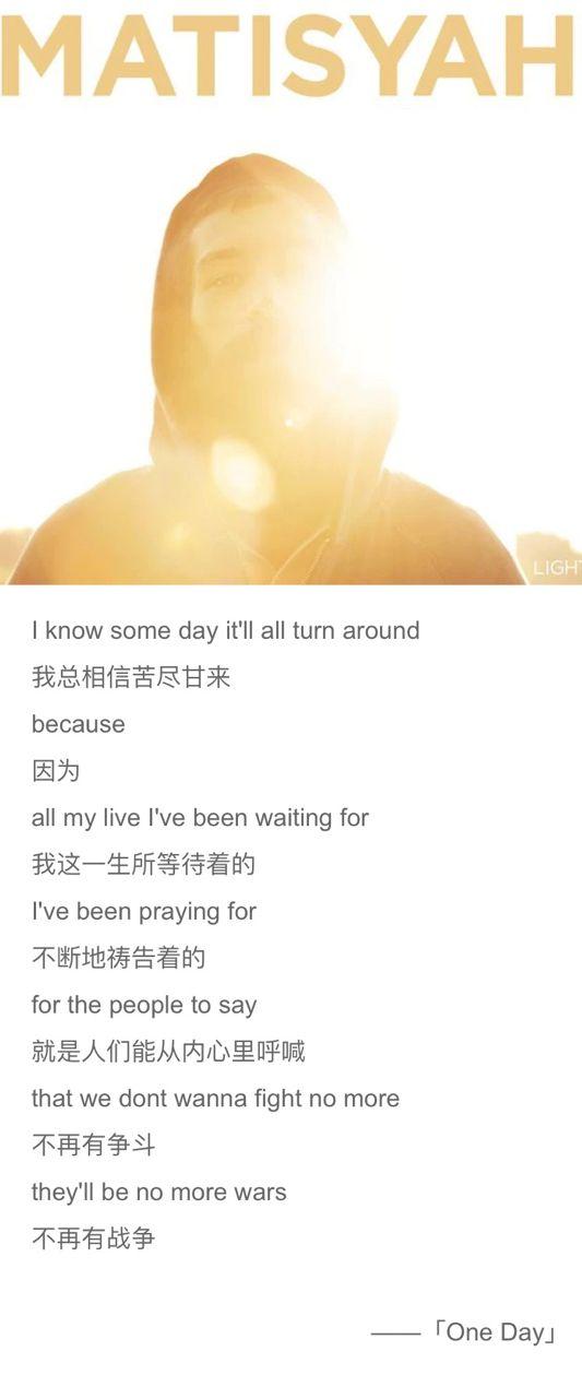 单曲推荐:One Day/Matisyahu来自q秦资源网