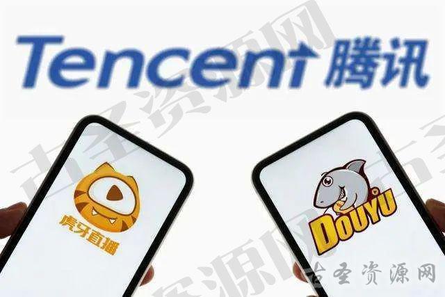 腾讯科技有限公司收购虎牙直播