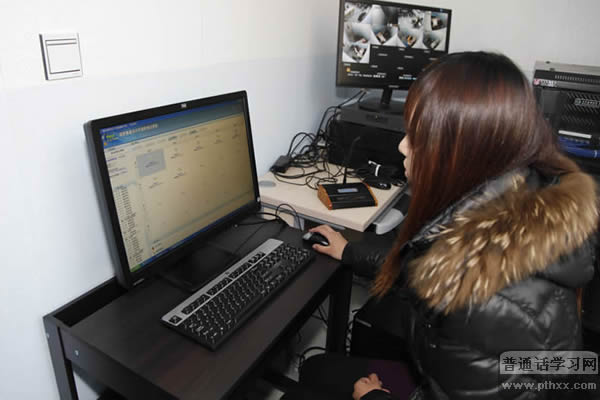 计算机辅助普通话水平测试流程