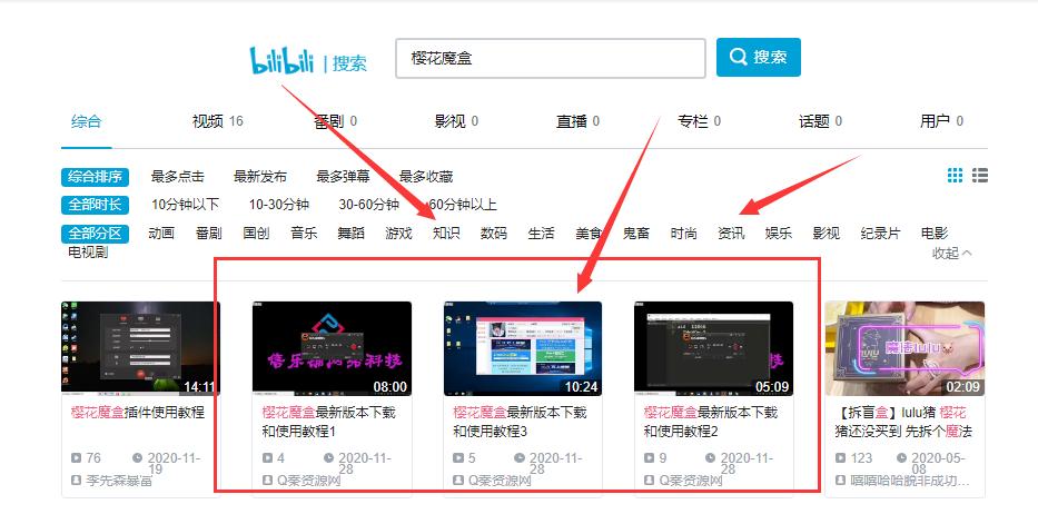 樱花魔盒基于小栗子框架/cat框架/ono框架的适配教程视频